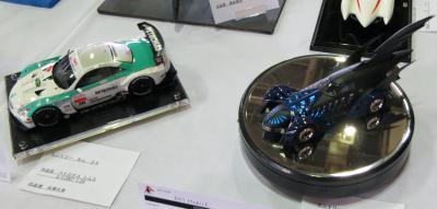 2012mf50.jpg