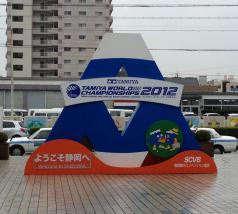 2012tf1.jpg