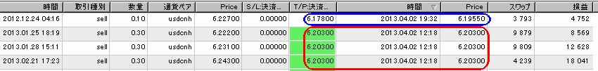 FXD2.jpg