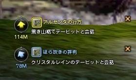 DN 2012-05-14 21-17-47 Mon
