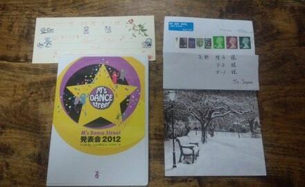 2012 12 dvdtoairmail