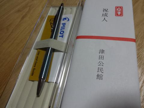 DSC00018_convert_20130116142106.jpg