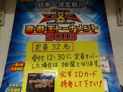 DSC01217_convert_20121206145119.jpg
