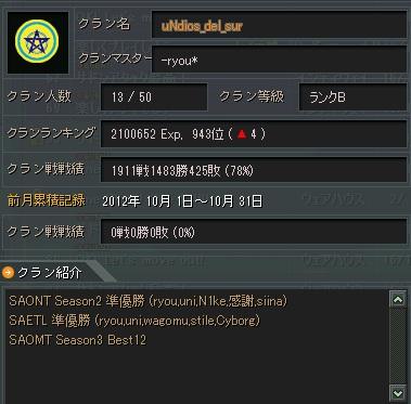 1_20121107215822.jpg