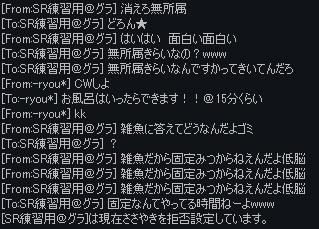 2_20121107215822.jpg