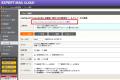 SnapCrab_E@M フォーム編集 - Mozilla Firefox_2014-12-9_23-4-15_No-00