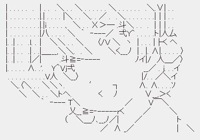 GP_AA_da-jirin_01.jpg