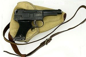 GP_Gun_06_300px-Type_94_1835.jpg