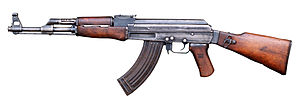 GP_Gun_12_AK-47_type_II_Part_DM-ST-89-01131.jpg