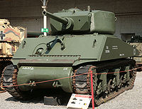 M4A3E2_Sherman_Jumbo_75mm_gun.jpg