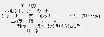 SW_AA_02.jpg