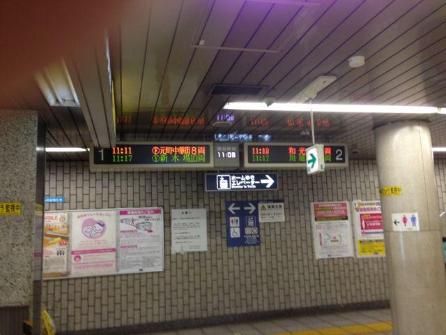 平和台駅1