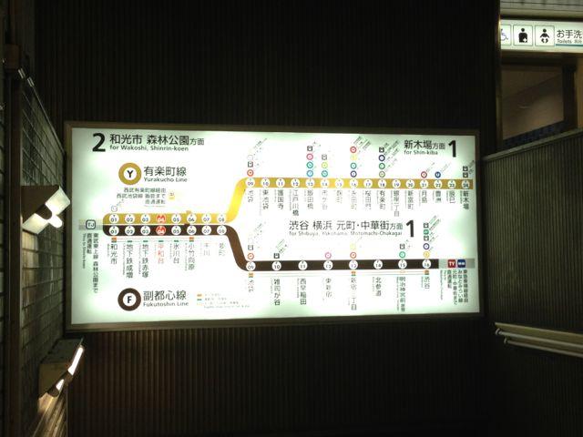 平和台駅2