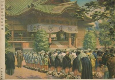 父英霊に遺児の参拝 北蓮蔵画伯 昭和14年