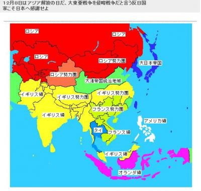 開戦前の東亜