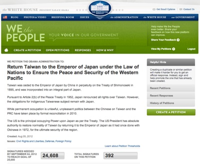 20120807ホワイトハウス署名-1