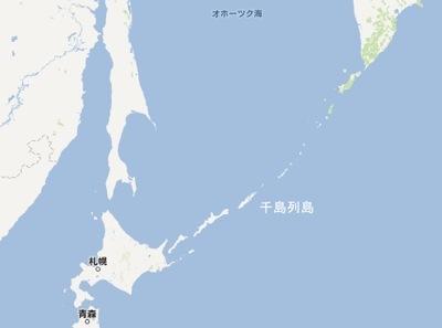 千島列島と樺太