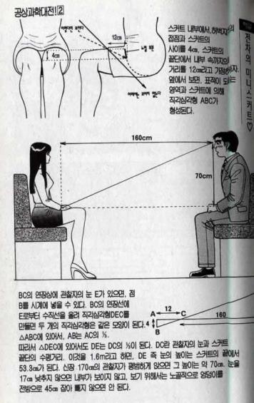 韓国の数学教科書