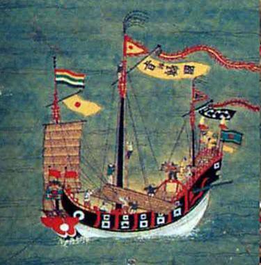 勘合貿易船 船尾に日の丸があります