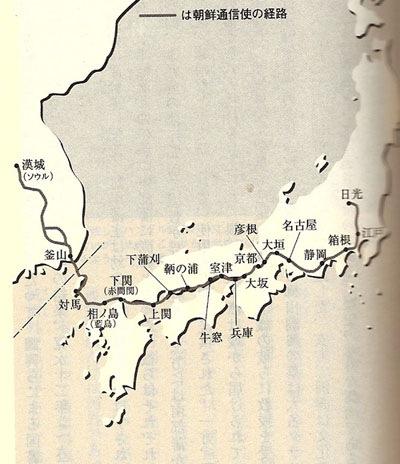 朝鮮通信使の経路