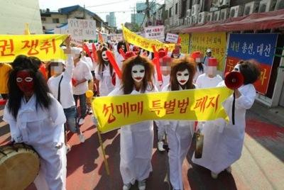 韓国人の売春-1