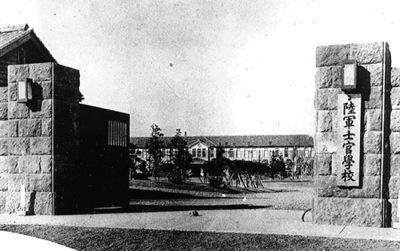 陸軍士官学校1229