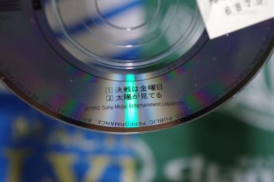 IMGP3470_convert_20120914003902.jpg