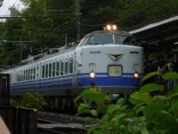 P1020812.jpg