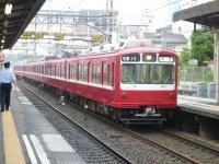 P1020836.jpg