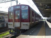 P1030031.jpg