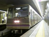 P1030051.jpg