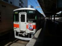 P1030091.jpg