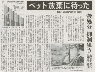 2012年9月15日 西日本新聞