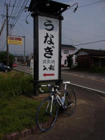 12.8.1一ツ瀬ダム4