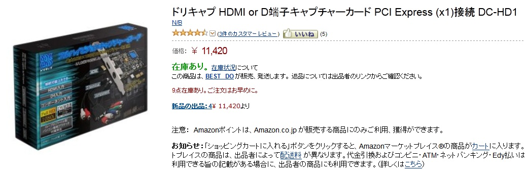 HD1.jpg