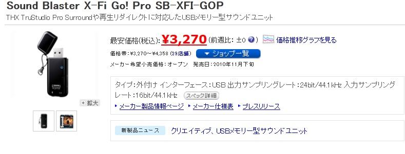 Xfi.jpg