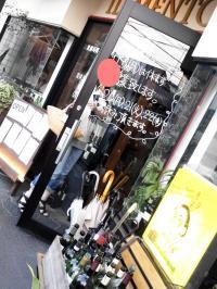 NCM_0477+-+繧ウ繝斐・_convert_20120822135956