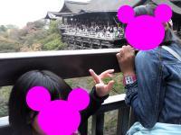 NCM_1079+-+繧ウ繝斐・_convert_20121118182053