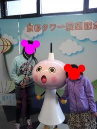 NCM_1059+-+繧ウ繝斐・_convert_20121118181928