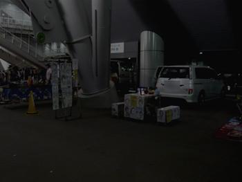 20120811-u3.jpg