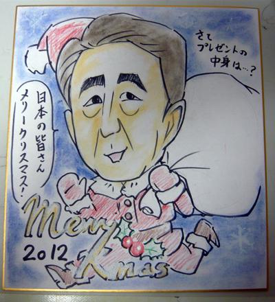 20121223_2b.jpg