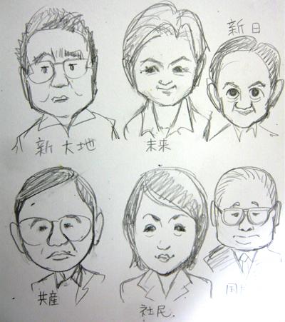 20121223_4a.jpg