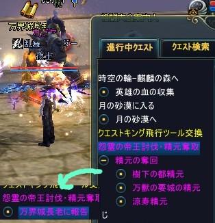 5.22夢幻宮D万界報告1
