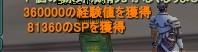 5.22夢幻宮D万界報告2