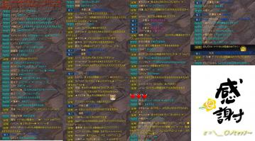 8.04夜士8階級2