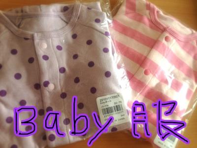 fc2blog_20120627153409a41.jpg
