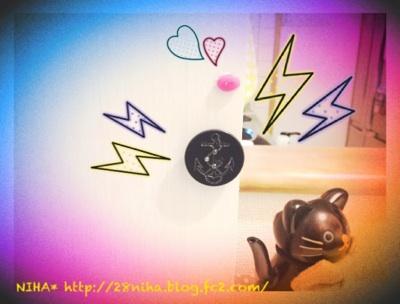 fc2blog_20120727013809eee.jpg
