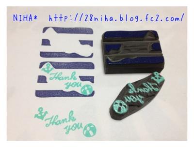 fc2blog_20120805204426f48.jpg