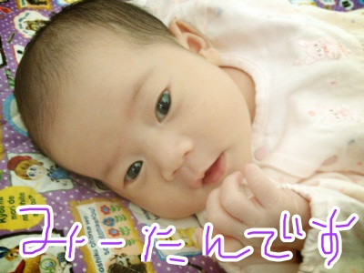 fc2blog_20120823090451906.jpg