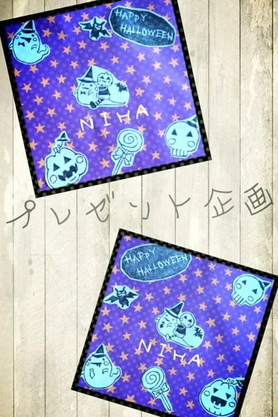 fc2blog_20121005223400e8e.jpg
